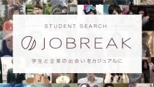 sp1_blog_jobreak